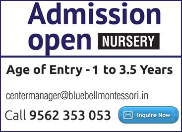 admission-openweb